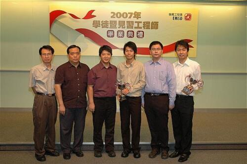 2007p10