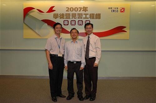 2007p14