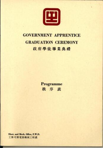 1975d3