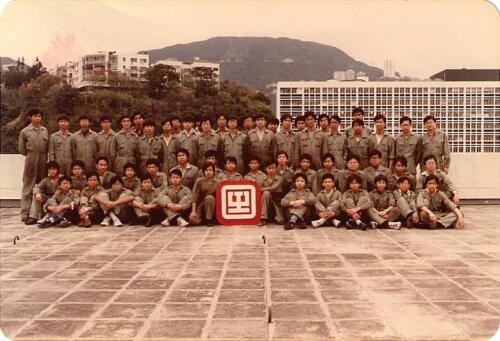 1979p10