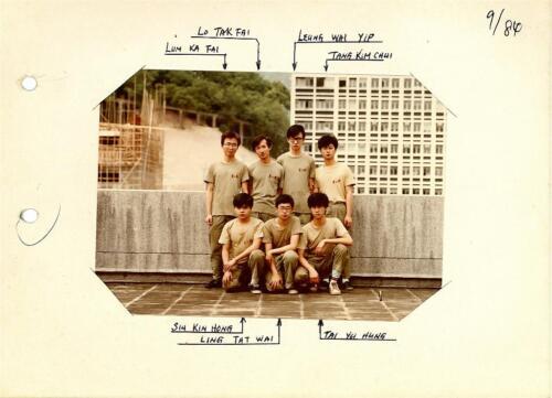 1984p16