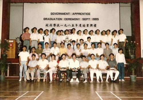 1985 Gallery