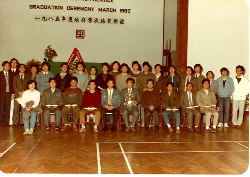 1985p24