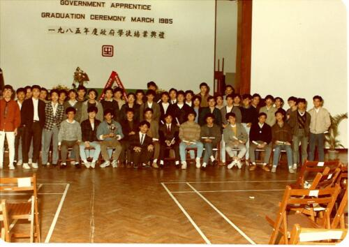 1985p25