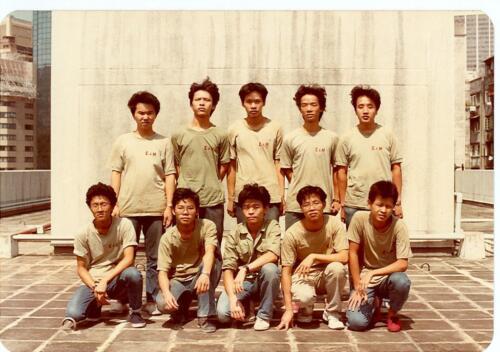 1986p14