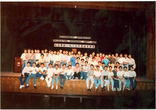 1989p16