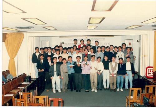 1989p3