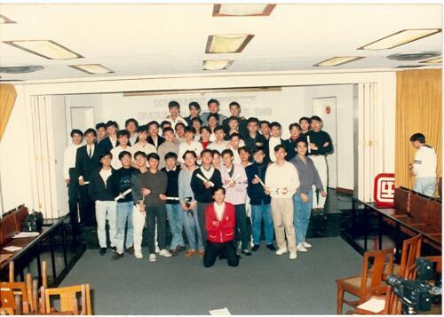 1989p4