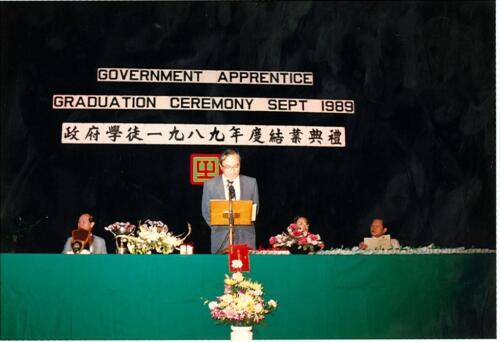 1989p7
