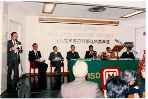 1990p1