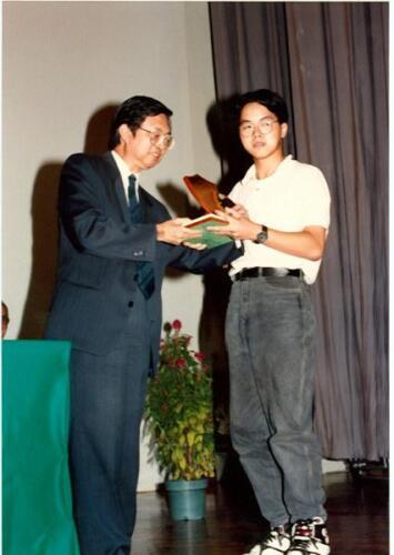 1990p14