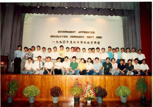 1990p17