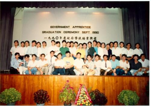 1990 Gallery
