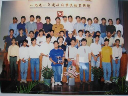 1991 Gallery