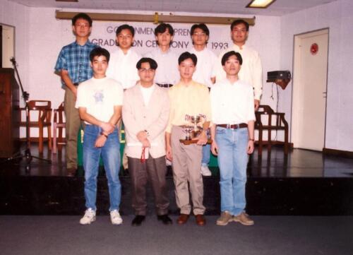 1993 Gallery