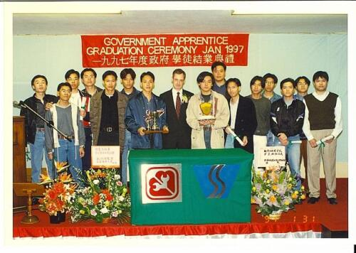 1997 Gallery