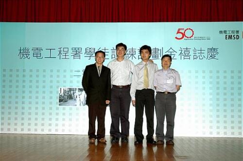 2005p10 (1) (1)