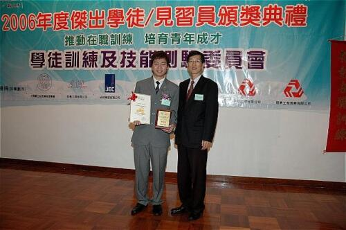 2006p11