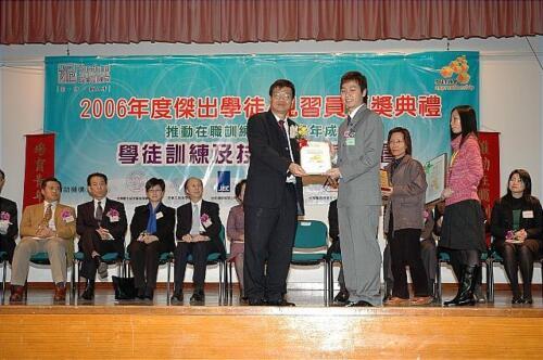 2006p5