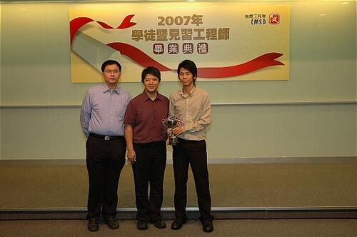 2007p12