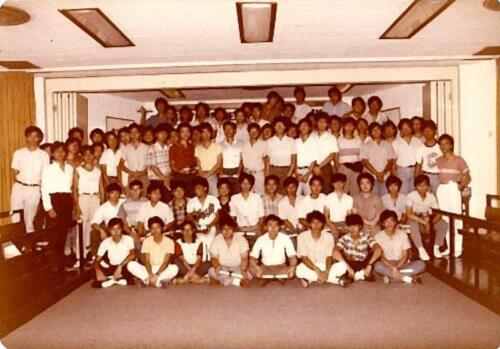 1981 Gallery